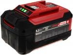 Acumulator original Einhell Power X-Change Plus  18V 5,2Ah